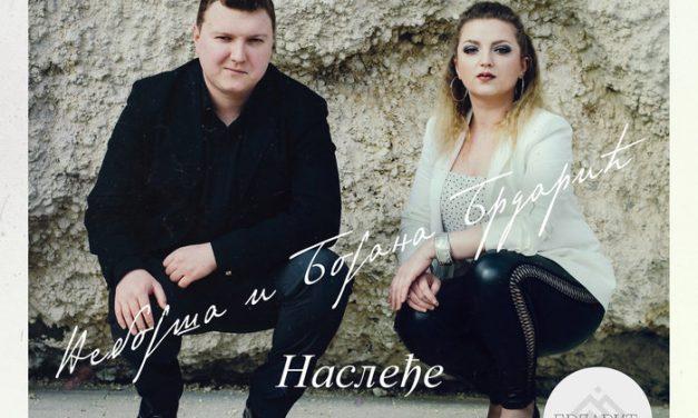 Nebojša i Bojana Brdarić – Nasleđe (2018)