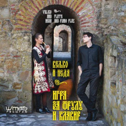 Veljko i Neda – Igra za frulu i klavir (2016)