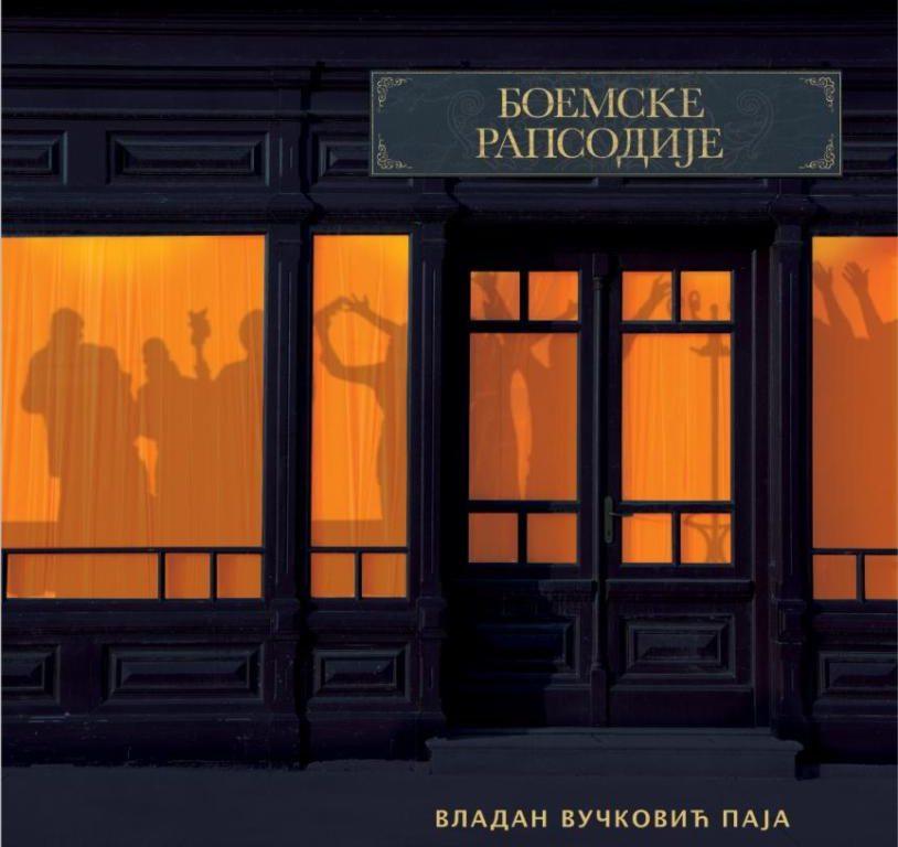 Vladan Vučković Paja – Boemske rapsodije (2014)