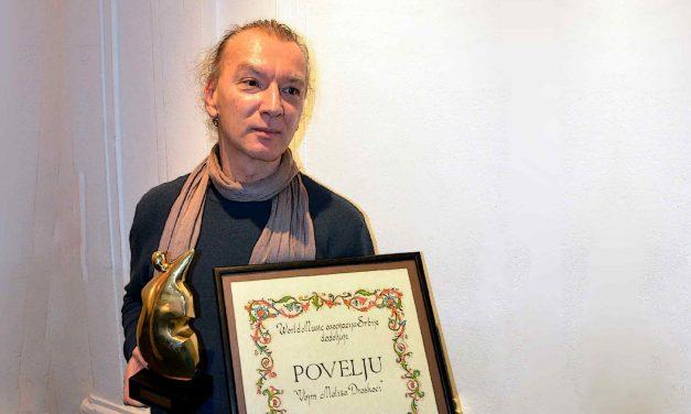 "Vladimir Nikić – laureat nagrade ""Vojin Mališa Draškoci"" za 2016. godinu"
