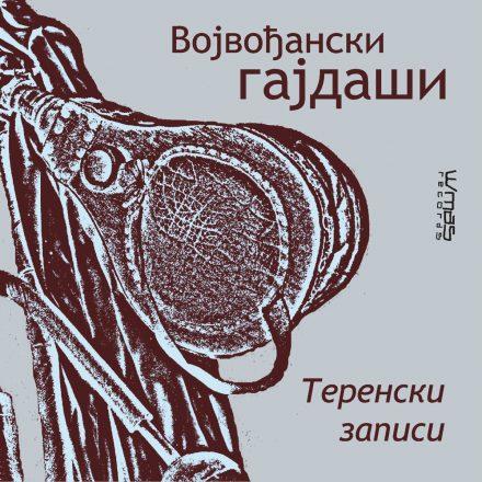 Vojvođanski gajdaši – Terenski zapisi (2015)