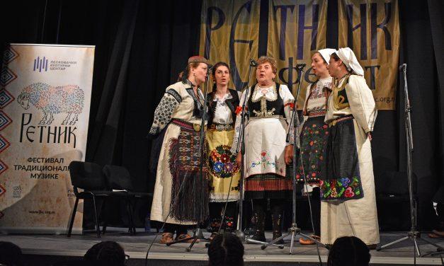 "Treći ""Retnik"" festival, Leskovac, 2017."