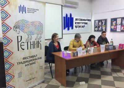 Press, Retnik 2017. Foto: Leskovački kulturni centar