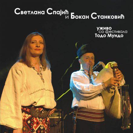 Svetlana Spajić i Bokan Stanković – Tradicionalne pesme i svirke iz istočne Srbije (2013)