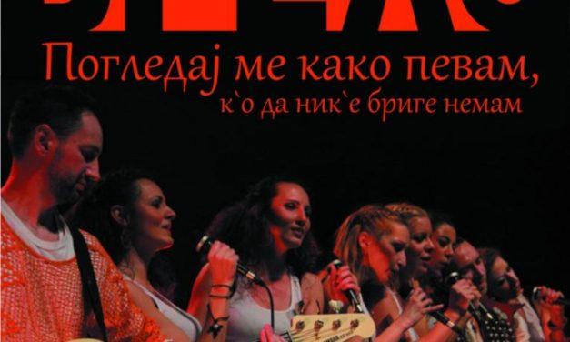 Vrelo – Live: Pogledaj me kako pevam (2013)
