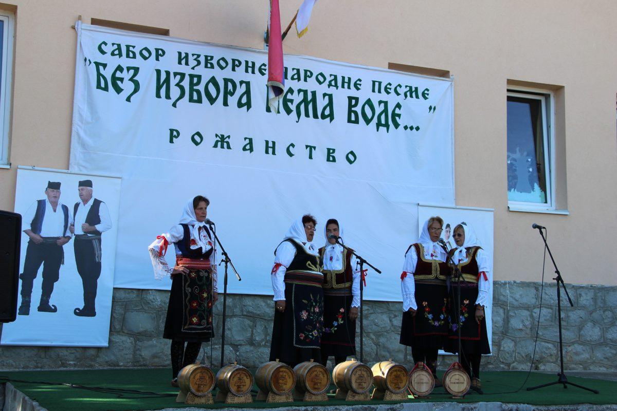 ženska pevačka grupa dukat