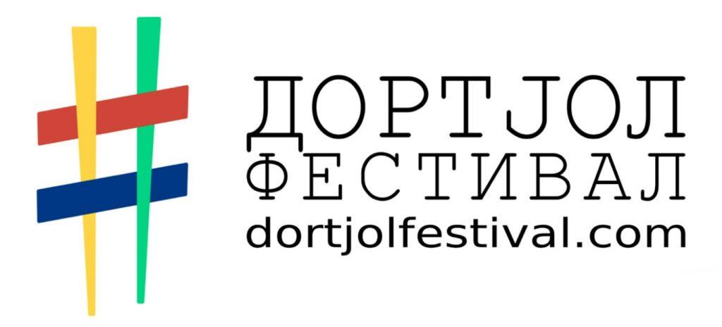 dortjol festival