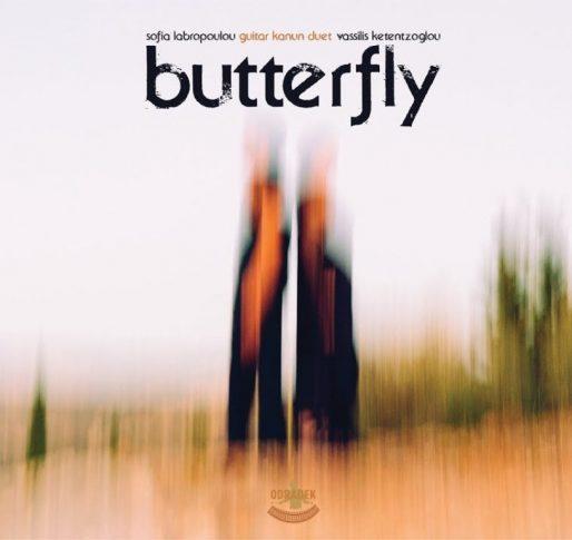 na albumu butterfly