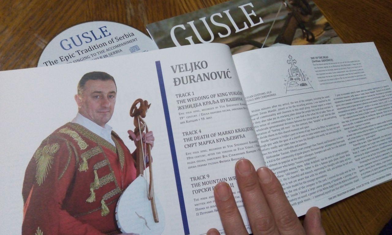 gusle: epska tradicija Srbije